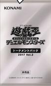 17TP-BoosterJP-Vol2