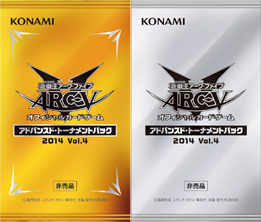 Advanced Tournament Pack 2014 Vol.4