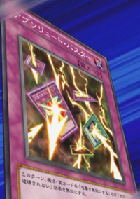 AbsoluteBuster-JP-Anime-ZX.png