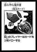 SpellBooksfromthePot-JP-Manga-GX