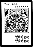 SummonedSkull-JP-Manga-DM-2