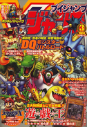 VJMP-2008-3-Cover
