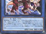 Knight of Armor Dragon