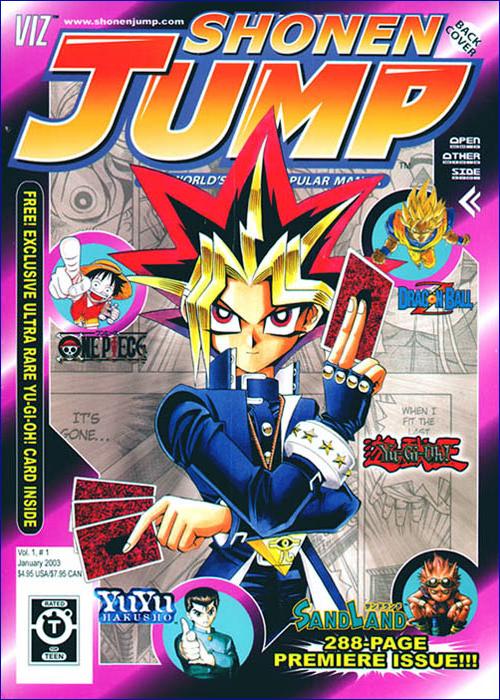 Shonen Jump Vol. 1, Issue 1 promotional card
