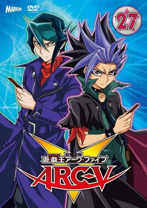 ARC-V DVD 27.png