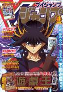 VJMP-2008-4-Cover