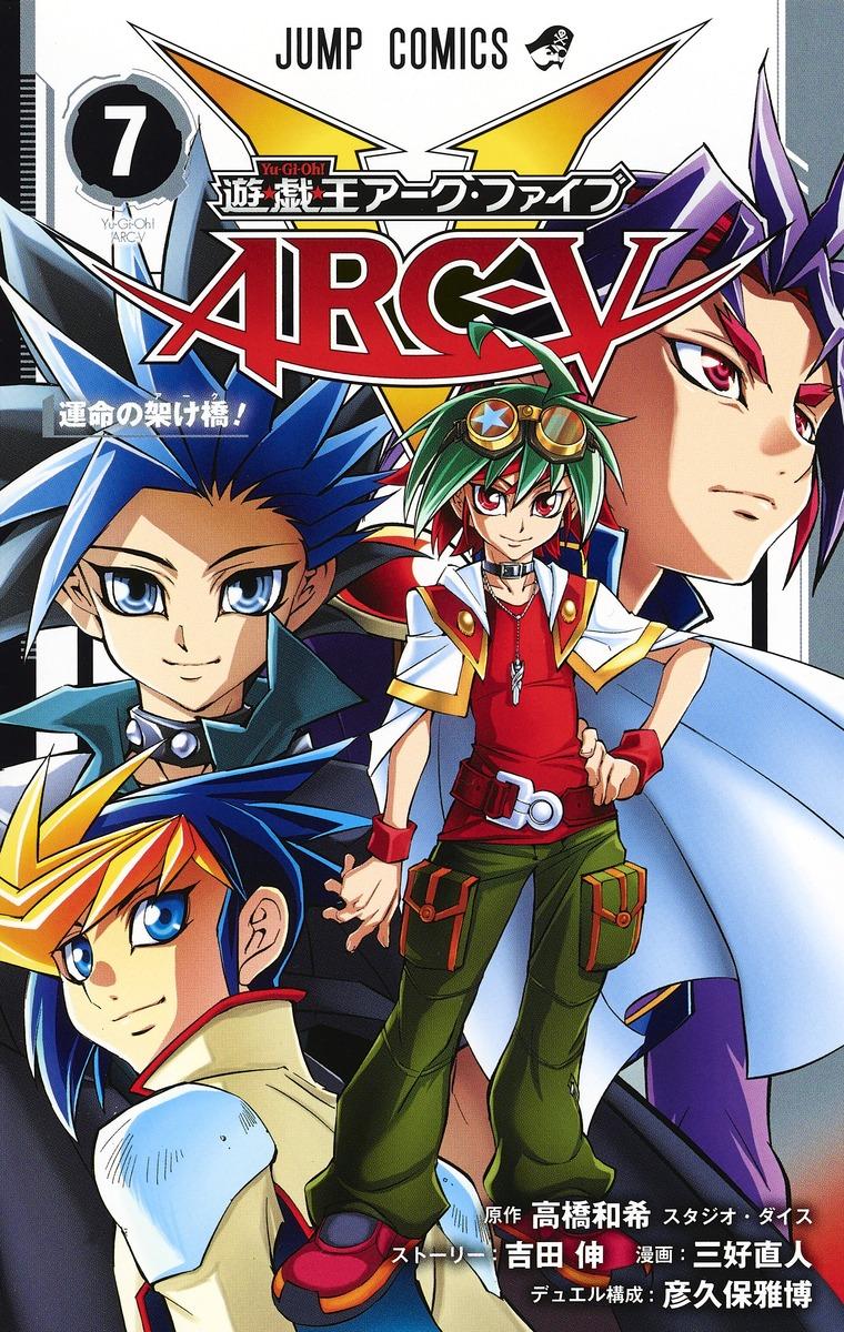 Yu-Gi-Oh! ARC-V Volume 7 promotional card
