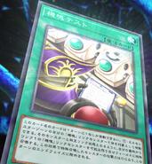 AppliancerTest-JP-Anime-VR