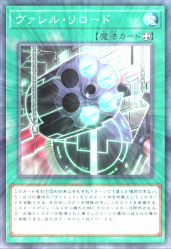 Borrel Regenerator (later anime)