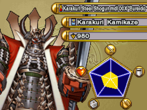 "Karakuri Steel Shogun mdl 00X ""Bureido"""