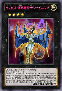 Number104Masquerade-JP-Anime-ZX.png