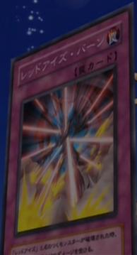 RedEyesBurn-JP-Anime-GX.png