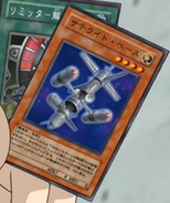 SatelliteBase-JP-Anime-GX