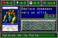 GateGuardian-DDM-FR-VG