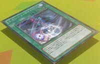 XyzCyclone-JP-Anime-ZX.jpg
