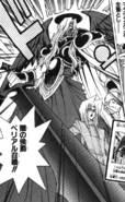 BelialMarquisofDarkness-JP-Manga-R-NC