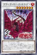 BlackRoseDragon-DP21-JP-OP