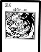 Polymerization-JP-Manga-GX