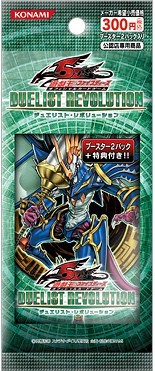 Duelist Revolution 2-Pack Set