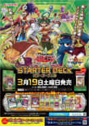 ST16-Poster-JP