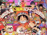 Weekly Shōnen Jump 2002, Issue 4–5 promotional card