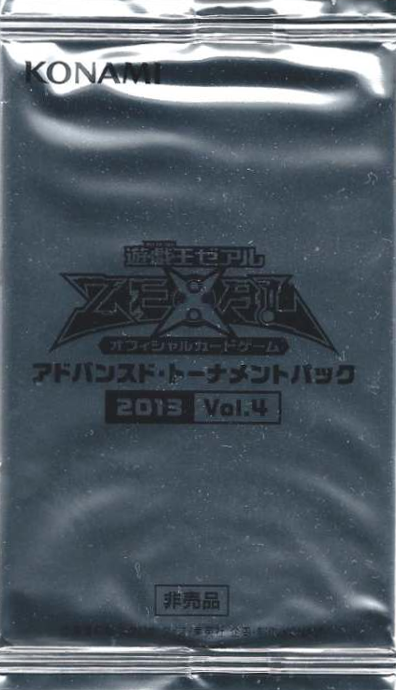 Advanced Tournament Pack 2013 Vol.4
