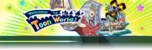 WelcometoDuelWorld-Banner.png