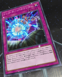 LinkSurgeCounter-JP-Anime-VR.png