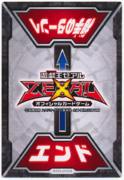 SpecialPhaseCard-AT03-JP-Front