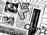 Timeline (manga)