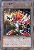 Token-CD02-JP-OP-ZEXALII