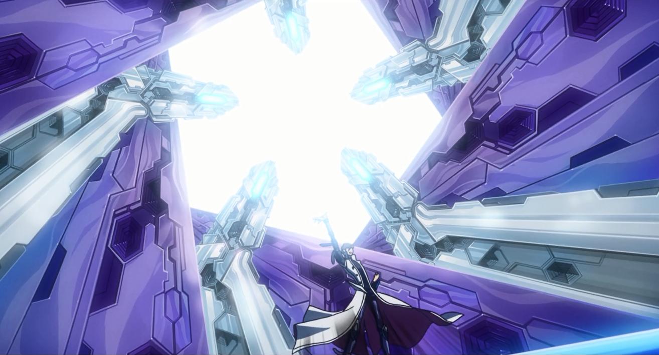 Chaos Form (anime)