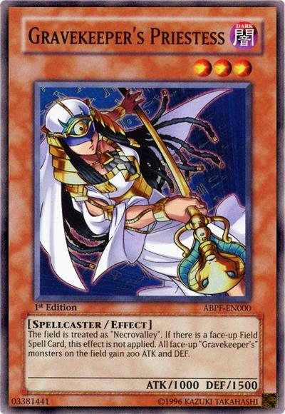 Absolute Powerforce (TCG-EN-1E)