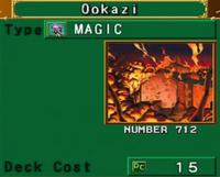 Ookazi-DOR-EN-VG.png