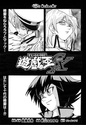 Yu-Gi-Oh! GX - Chapter 021