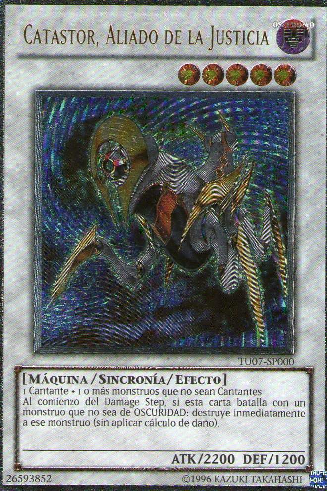 Turbo Pack: Booster Seven (TCG-SP-UE)