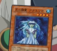 AquaSpirit-JP-Anime-GX