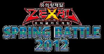 Spring Battle 2012 promotional cards