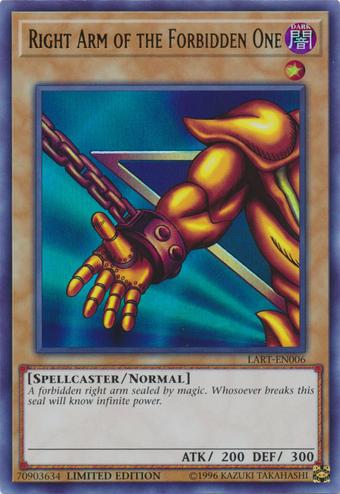 YUGIOH 5 Pieces Exodia The Forbidden One Set LDK2 Right Left Arm Leg Unlimited