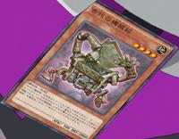 AncientGearBox-JP-Anime-AV.png