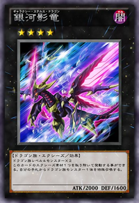 GalaxyStealthDragon-JP-Anime-ZX.png