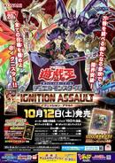 IGAS-Poster-JP