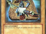 Set Card Galleries:Duelist Pack: Yugi (TCG-IT-1E)