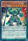 SuperheavySamuraiGeneralJade-BOSH-JP-R