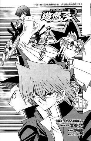Yu-Gi-Oh! R - Duel Round 020
