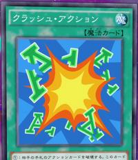 ActionCrush-JP-Anime-AV.png
