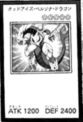 OddEyesPersonaDragon-JP-Manga-AV