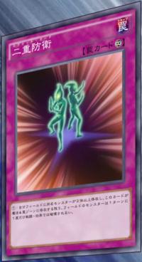 SplitGuard-JP-Anime-AV.png
