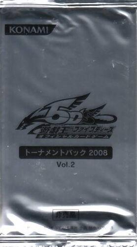 Tournament Pack 2008 Vol.2