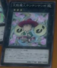 TemtempothePercussionDjinn-JP-Anime-ZX.png